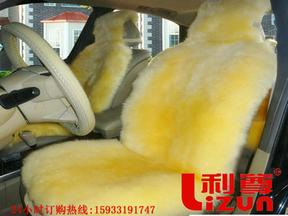 羊剪绒汽车坐垫高清图片
