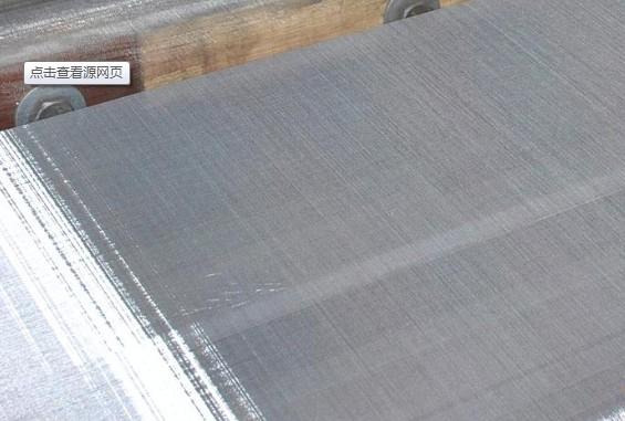 优质100目200目300目不锈钢磷铜网