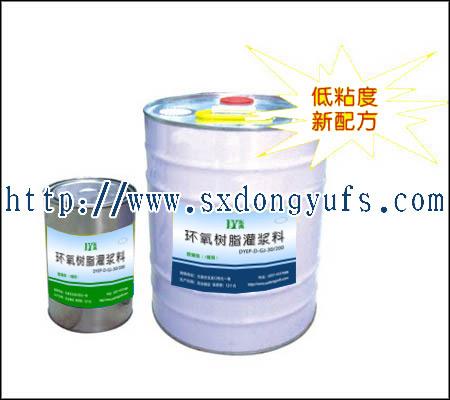 混凝土裂缝用环氧树脂灌浆料