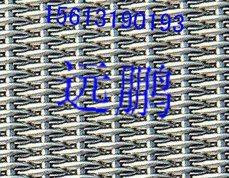 304材质不锈钢轧花网10目铁轧花网白钢丝轧花网【河北远鹏金属】