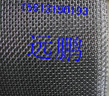 316不锈钢丝网斜纹网具有抗磨损抗热有双层多层可按要求加工