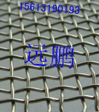 铁铬铝丝网电热丝网红外线网炉具专用网电阻丝网