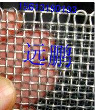 铁铬铝炉具专用网电阻丝网红外线网电热丝网【河北远鹏金属制品】