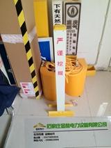 厂家供应优质绝缘胶垫/配电室绝缘胶垫/价格/规格