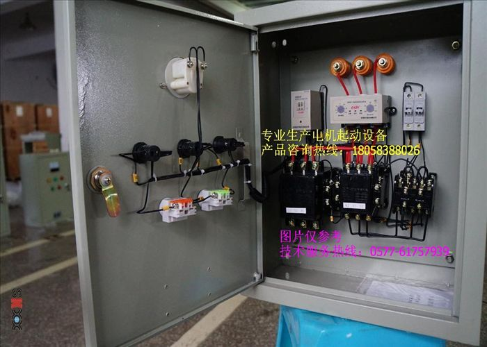 qx4-30kw星三角控制箱,电机碎石机配电柜 产品有:在线一体式软启动柜
