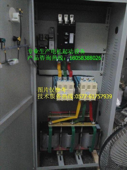 380v22千瓦2级电动机接线图18把线