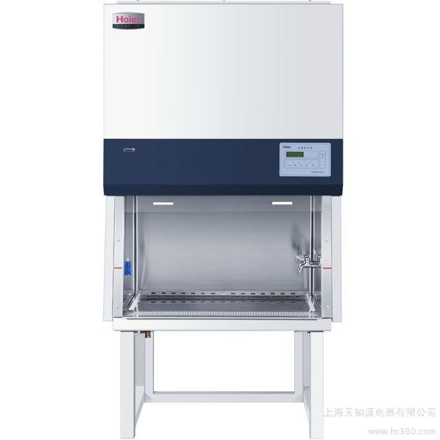 HR30-IIA2生物安全柜