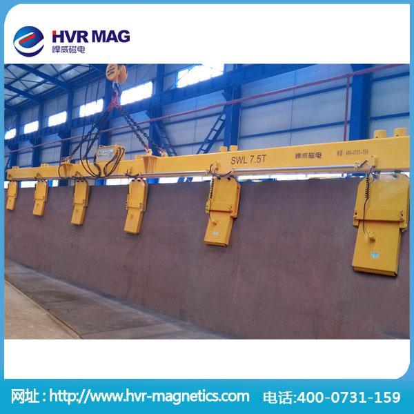 博世集团专用侧吊型电永磁吊具,焊接组装作业用