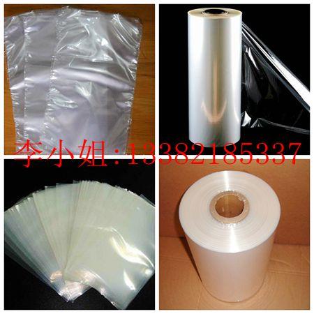 常熟PVC收缩膜 常熟PVC热收缩袋