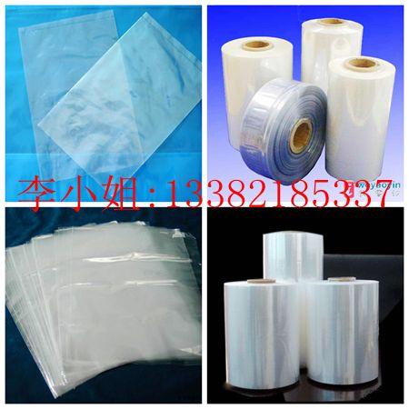 常熟POF热收缩袋 常熟POF环保收缩膜