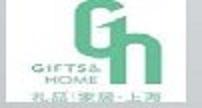 2015年上海国际礼品、促销品、家居用品创意展览会(春季)