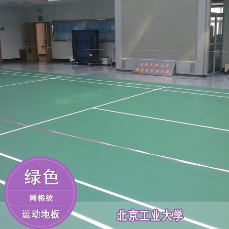 专业羽毛球场地塑胶卷材地板 羽毛球地胶垫案例图片 重庆羽毛球地胶