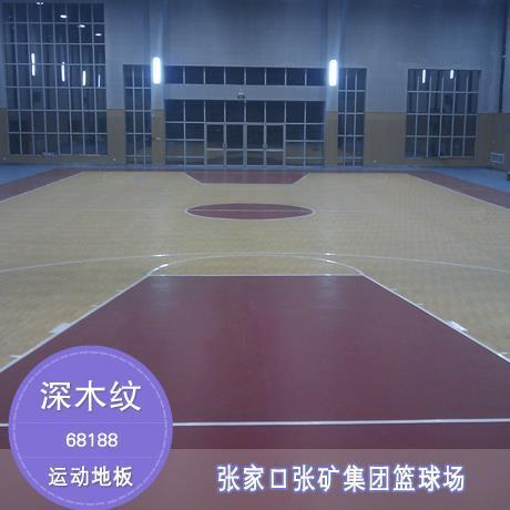 羽毛球专用运动地板厂家 一个标准羽毛球场地面材料要多少平米