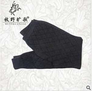 供应2014男士羊绒裤加厚护膝男裤正品