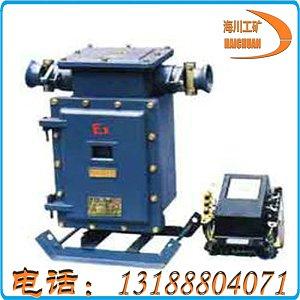 矿用隔爆型电度表箱