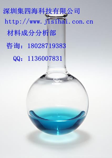 除垢剂配方分析—东莞清洗剂成分含量检测
