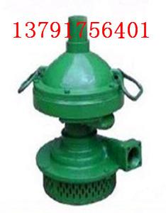 矿用FWB35-20型风动涡轮潜水泵