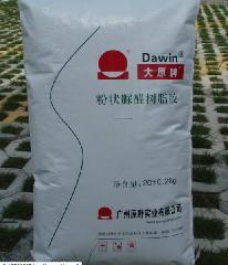 供应东北地区脲醛树脂粉 木胶粉