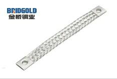 不锈钢导电带