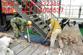 上海室内拆除 吊顶拆除 隔墙拆除 地坪拆除