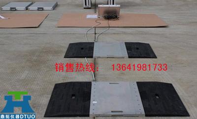 80吨汽车测重秤厂家,上海汽车测重仪零售