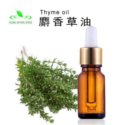 纯天然麝香草油CAS8007-46-3