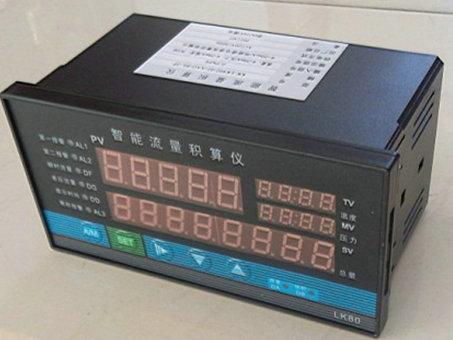 供应智能流量积算仪