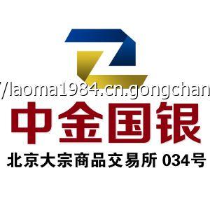 北商所现货白银投资平台中金国银招商