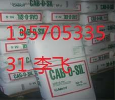 增稠防沉剂; A-200,M-5,N20白炭黑,气相法二氧化硅
