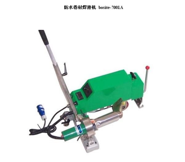 柏斯特国产品牌PP/PVC防水卷材塑料焊机