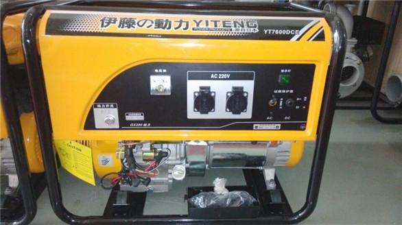 6KW汽油发电机YT7600DCE