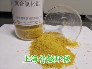 上海混凝剂 净水剂、沉淀剂、污泥脱水剂
