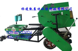供应青贮饲料打捆裹包一体机--杨凌凯益特-029-87033026
