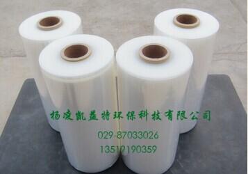 供应青贮牧草膜--杨凌凯益特-029-87033026