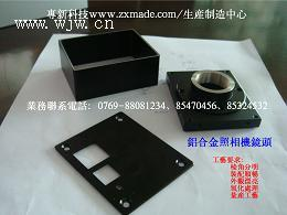 北京小批量生产、北京手板模型、北京五金样板制作