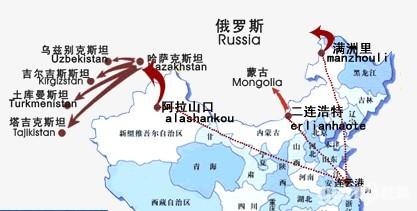 连云港至中亚五国铁路运输