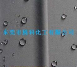 涤纶染色防皱剂
