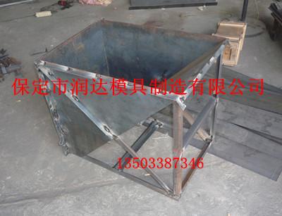 预制隔离墩钢模具