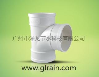 灌龙公司低价出售多种农田节水灌溉设备、pvc给水管