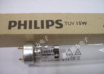 飞利浦TUV 15W philips 紫外线消毒灯