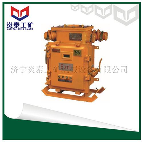 专业生产 KXB-110/660(380) 电控箱