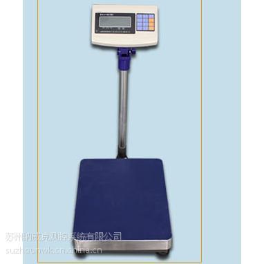英展e店宝专用200kgXK3150(W)电子计重台秤