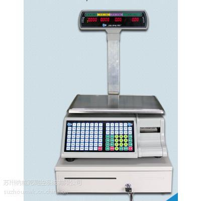 大华电子收银秤打印小票电子称收银一体秤打印连续纸SY-30kg