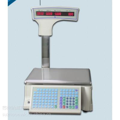 大华新款条码秤tm-30/15h打印不干胶电子秤超市条码秤电子称