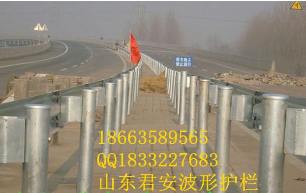 四川阿坝州黑水县公路护栏板厂家价格