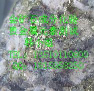 重庆检测矿石钍含量镭元素铱含量找韩S