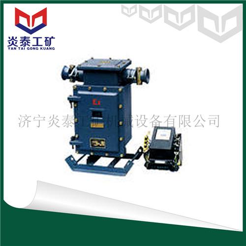 质优价廉的矿用隔爆型电度表箱 批发供应
