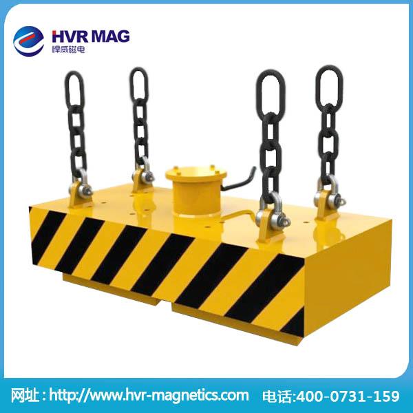 HEPMSR系列起重棒材 管材用电永磁吊具