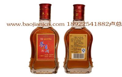上海保健酒