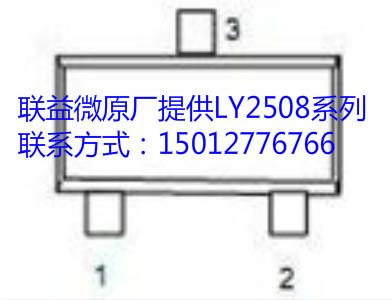 供应65Z5稳压IC
